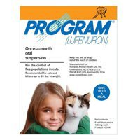 Program Oral Suspension for Cat Supplies